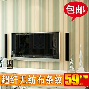 T现代时尚竖条纹墙纸 高档超纤无纺布壁纸 客厅电视背景卧室背景