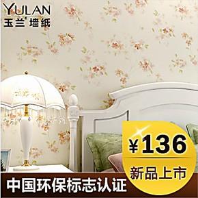 【预售】玉兰墙纸欧式田园小花立体防水卧室客厅电视背景墙纸