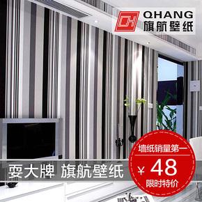 T旗航 黑白竖条纹PVC墙纸 卧室床头餐厅客厅电视背景墙壁纸qhj-k