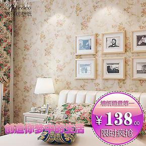 洛可可壁纸 仿纱线环保无纺布 美式田园风格 客厅卧室墙纸HXYJ-A