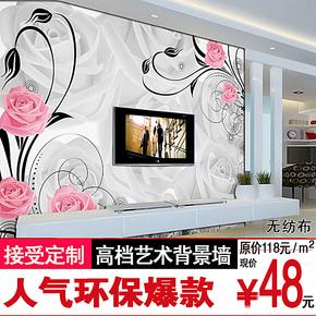 家乐美 大型壁画 电视墙背景墙纸壁纸 客厅卧室影视墙布 浪漫玫瑰
