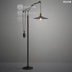 【设计师的灯】美欧式复古创意客厅床头宜家 土耳其金属罩落地灯