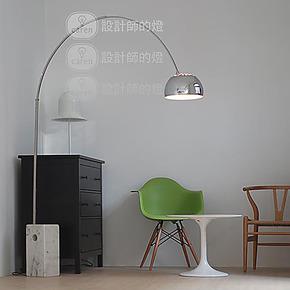 【设计师的灯】宜家简约欧式客厅创意卧室床头钓鱼灯 Arco落地灯