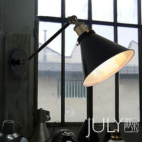 JULY就来 设计师的灯RH风格LOFT工业仓库风壁灯瓦特壁灯-单节