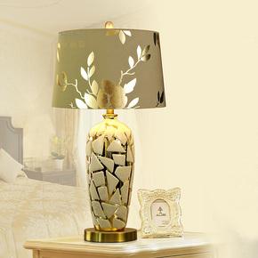 欧式床头灯 美式台灯 客厅卧室台灯 金色大台灯 特卖包邮 2043