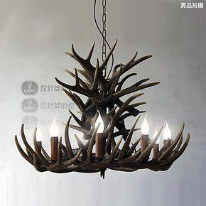 【设计师的灯】欧式文艺 复古美式乡村田园 客厅餐厅 鹿角灯 吊灯