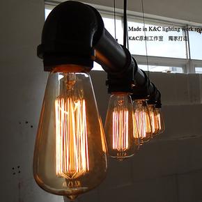 实拍 爱迪生蚕丝灯泡复古工业水管吊灯E27吊灯 咖啡馆酒吧台餐厅
