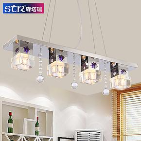 森塔瑞简约吊灯K9水晶柱灯饰LED变色现代个性CC801-4D新年中大促