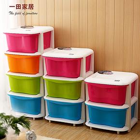 彩色收纳柜子 塑料抽屉整理柜  收纳箱 储物柜 时尚简约 局部包邮