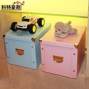 科特豪斯 爆亏 超厚有盖收纳箱可折叠收纳盒纸质衣服储物箱56