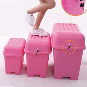 特价促销 双庆简佳 多功能 防水收纳凳 储物凳 储物箱 收纳箱带锁