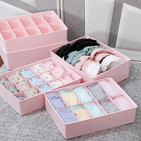 蜜蜜花 内衣收纳盒三件套整理箱 创意抽屉塑料内裤袜子文胸内衣盒