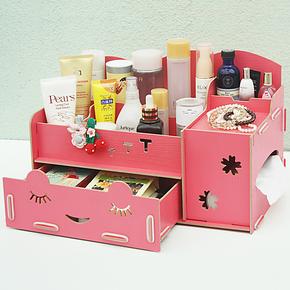 天堂牧歌 DIY创意韩版木质桌面抽屉收纳架化妆品收纳盒 多省包邮