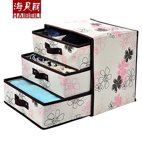 海贝丽 9103高品质内衣盒 整理盒 三层三抽收纳盒 衣箱
