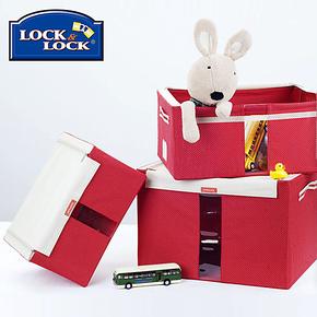 正品乐扣乐扣官网牛津布四钢架百纳箱整理箱收纳箱盒33L66L88L99L
