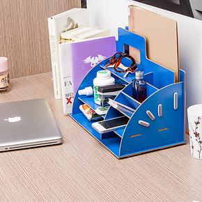 快乐鱼 木质DIY多用文件收纳架 桌面收纳盒 杂物整理 储物盒包邮