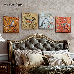 梵格 高档客厅装饰画现代美式花鸟壁画无框画 卧室玄关餐厅挂画