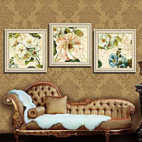 E-HOME有框画装饰画客厅现代欧式装饰画餐厅玄关挂画单张价格6折