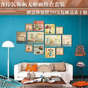 餐厅装饰画客厅现代壁画装饰画无框画客厅装饰画现代简约客厅挂画