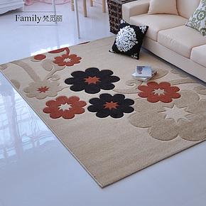 东升地毯米奇系列花朵剪花地毯客厅卧室茶几沙发地毯 特价包邮