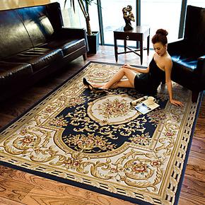 高密剪花 美式欧式中式新古典客厅茶几卧室 多尺寸特价 高档地毯