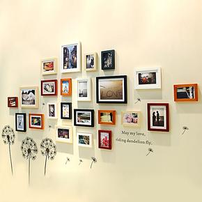 红丽 宜家时尚照片墙 实木照片墙 相框墙 相框创意 HLQT2送2模板