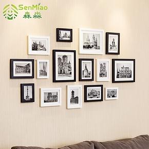 森淼 15框实木照片墙 适合生活照结婚照相框墙 组合相片墙SM-6215