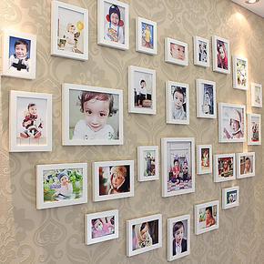 印象空间28框实木照片墙 创意爱心形组合相框墙 客厅大面相片墙