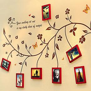 7框实木照片墙 相框墙 墙贴与相框组合创意 欧式相片墙 包邮
