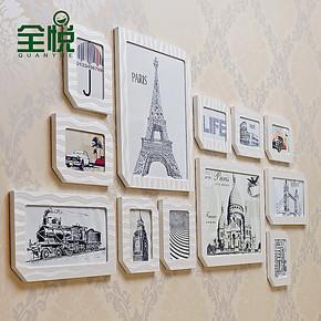 全悦 创意照片墙 结婚相片墙 生活家居相框组合墙12QYKB822