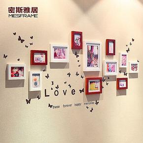 密斯雅居 心形 实木照片墙 相片墙相框墙 创意组合 3套模版送墙贴