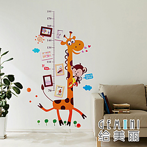 给美丽 照片墙 儿童房6框创意组合相框墙 送长颈鹿身高墙贴 特价