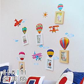 可爱实木照片墙 儿童房小墙面 6框相框墙 创意组合相片墙 送墙贴
