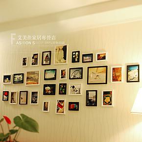 艾美佳 28框实木照片墙 相框墙 大墙面 送2套模板