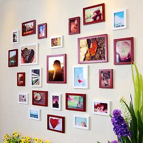 麦朵24框照片墙创意组合浪漫心形相框墙爱情相片墙结婚季必备礼品