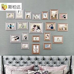 斯柏达 心形照片墙 欧式相片墙 婚纱相框墙 创意相框组合 维纳斯