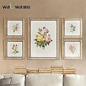 墙蛙 欧式装饰画 简约古典大型照片墙相片墙创意组合相框墙