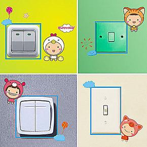 【柠檬树】可爱卡通创意开关照片贴 超萌时尚墙贴纸儿童房开关贴