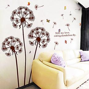 家装家饰客厅电视墙卧室婚房浪漫儿童墙贴纸家居装饰墙贴蒲公英