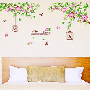 雅易可移除墙贴纸 客厅沙发餐厅卧室电视背景墙贴 爱之相依