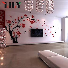 Lily 水晶立体墙贴客厅电视背景墙玉兰树风景立体自粘墙纸贴花