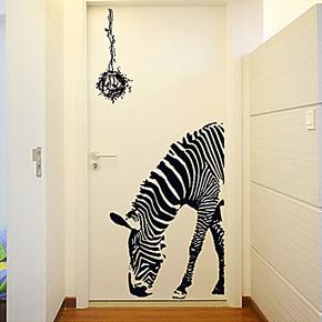 个性斑马装饰墙贴纸 酒吧KTV时尚创意 客厅卧室走廊玄关墙壁贴画
