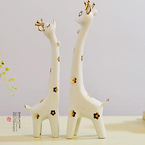 【情侣梅花鹿】时尚结婚礼物/创意家居装饰品/陶瓷工艺品 摆件