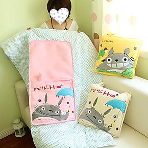 米西公主 龙猫 空调被 车载抱枕两用被 午睡被 夏凉被 礼物包邮