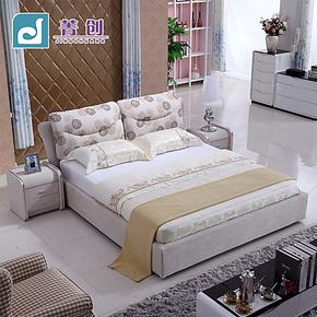 菁创 布床双人床 时尚婚床 布艺床 简约现代 1.8米可拆洗三包到家