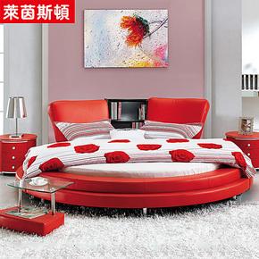 莱茵斯顿 圆床 大圆床真皮圆形床 时尚软床2米双人床结婚床1533