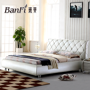 简约现代皮床 白色皮艺床真皮床 1.8米时尚婚床 品牌软床 双人床