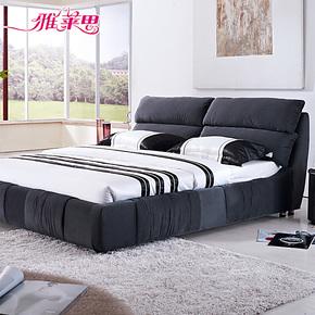 雅莱思 布艺床 榻榻米床 婚床 1.5 1.8米布艺软床 双人床 B68
