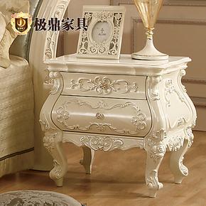 极鼎家具 欧式床头柜 法式奢华储物柜 实木雕花床头柜 收纳柜特价