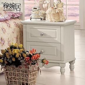 穆婉居田园家具韩式床头柜实木床头柜白色柜子储物柜简约特价包邮